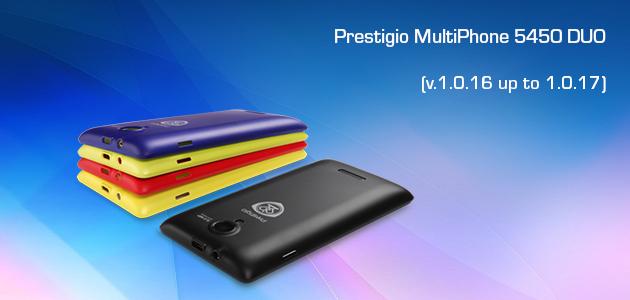 Prestigio 5450 Duo прошивка